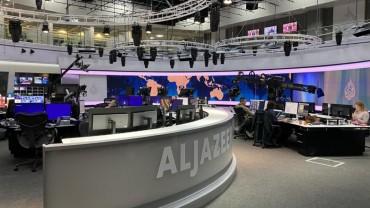 al jazeera office